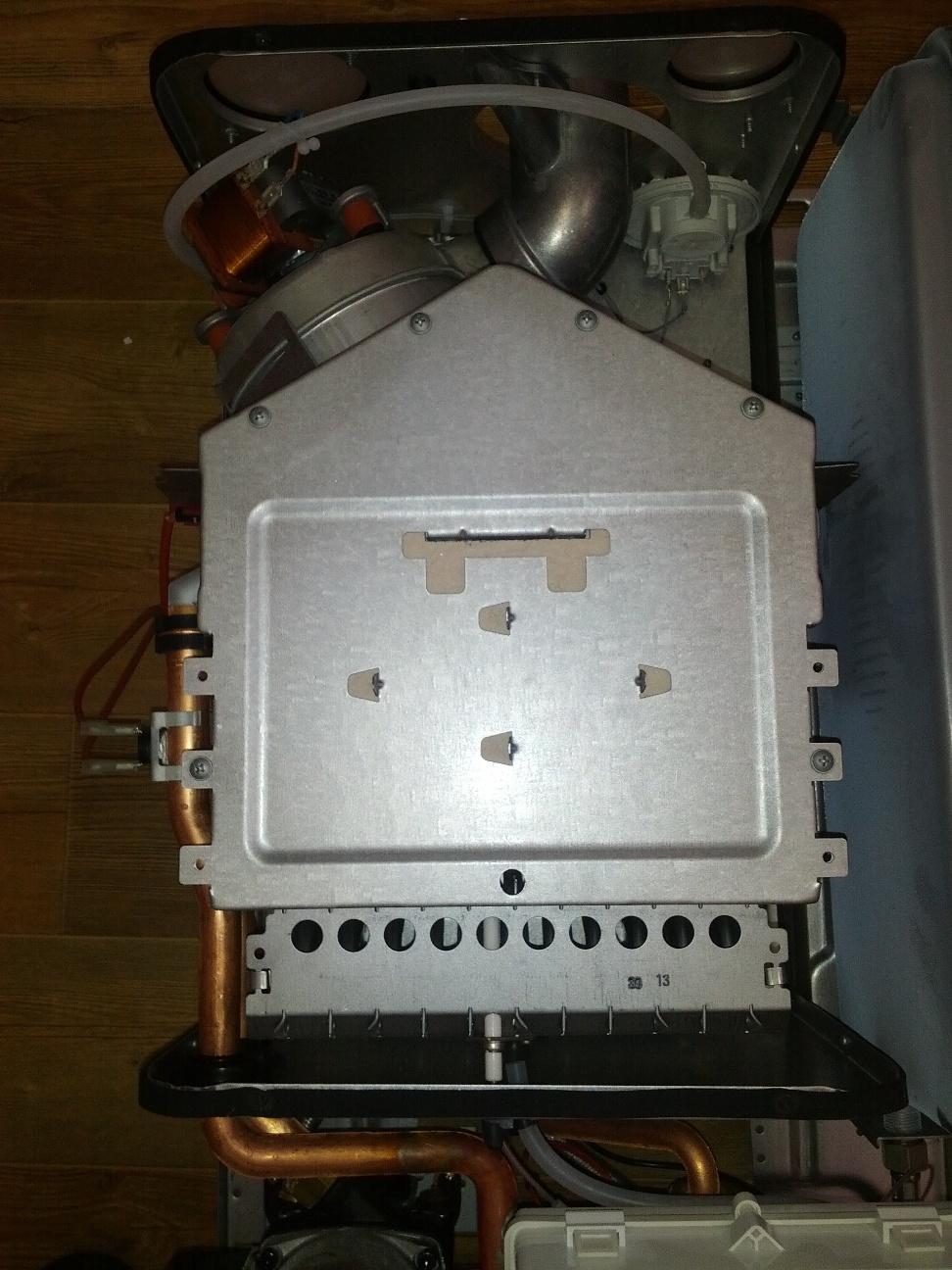 Вид на камеру сгорания Beretta CITY 24 CSI