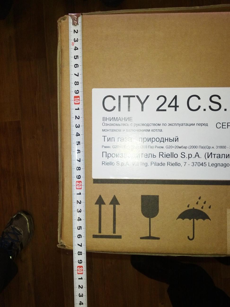 Упаковка Beretta CITY 24 CSI