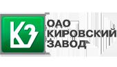 Котлы отопления Кировский Завод