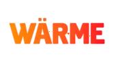 Теплоноситель Warme