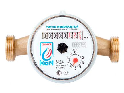 ЭКО НОМ-15-110 без КМЧ