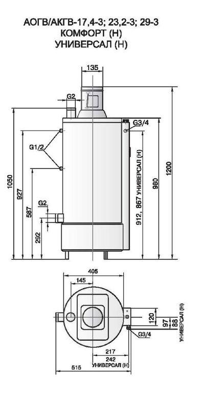 размеры и подключение жуковских газовых ктлов