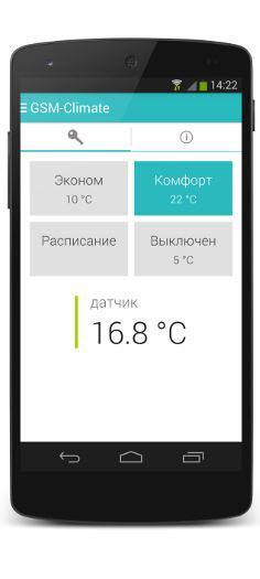 Управление котлом через Android и iOS (iPhone)