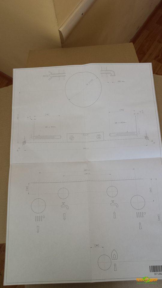 Шаблон для монтажа Bosch WBN 6000-24C