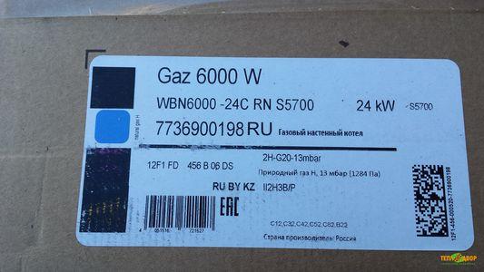 Этикетка Bosch WBN6000-24C